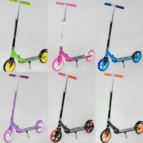 Детский двухколесный Самокат Best Scooter колеса 200 мм -6 цветов
