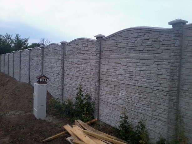 ogrodzenia ,płoty betonowe ogrodzenie