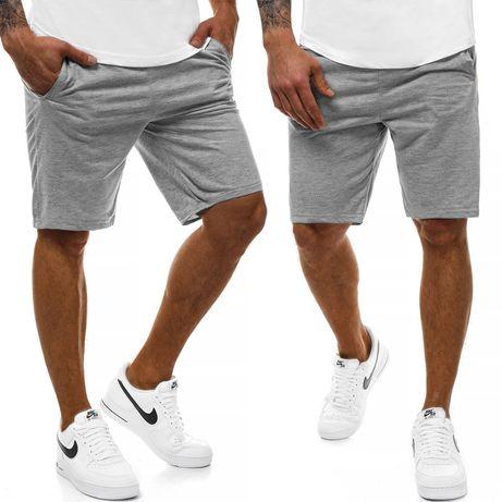 Мужские шорты по Акции - цена просто шаровая! 3 цвета