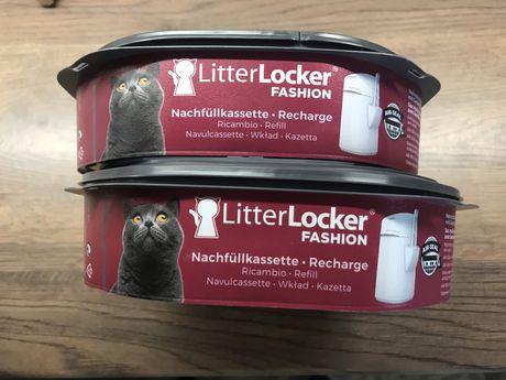 Wkład wymienny LitterLocker® Fashion