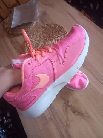 Piękne Nike 36,5