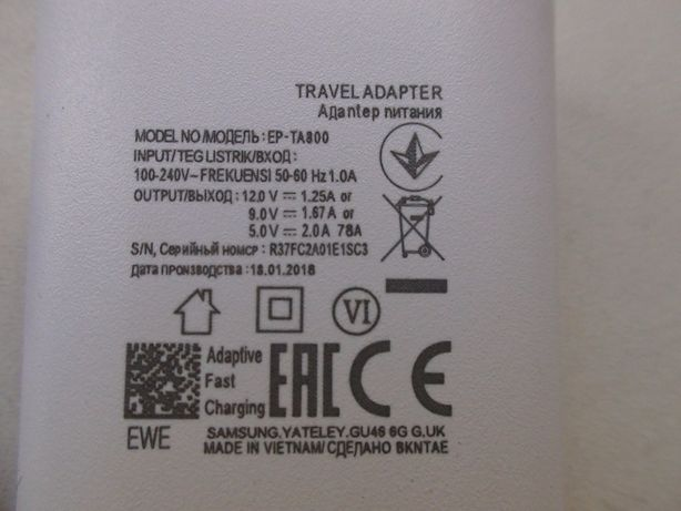 Зарядное устройство USB 5V/9V/12V/ 2A (зарядка 5В/9В/ 2А) QC 3.0
