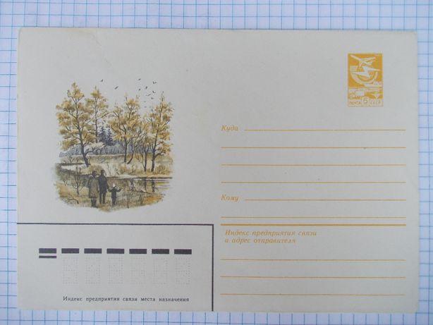 Почтовый конверт СССР 1983 г.