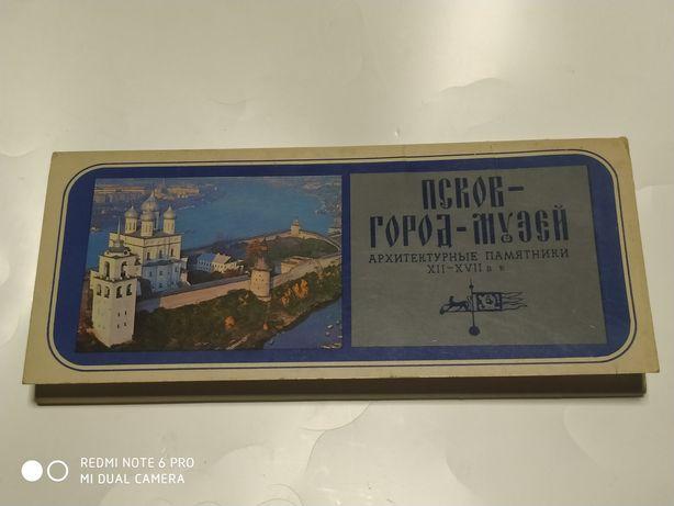 Псков город музей архитектурные памятники
