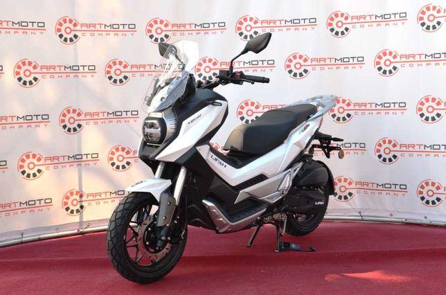 Скутер LIFAN KPV 150 LF150-8 Artmoto