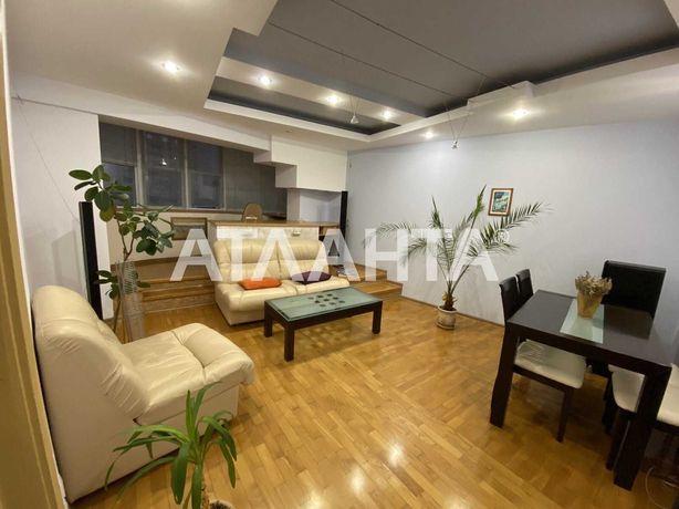 Продам 3х комнатную квартиру с дизайнерским ремонтом в центре Таирова!
