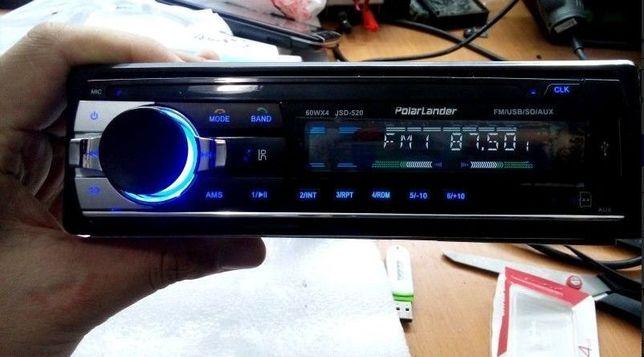 Автомагнитола с чистым звуком JSD-520BT