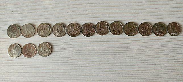 МОНЕТЫ СССР 50, 20, 15, 10, 5, 3, 2 и 1 копейка+ 25 рублей