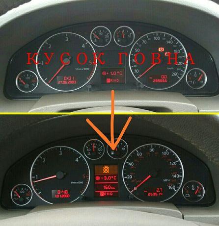 Замена панели приборов Magnetti Marelli на VDO Audi A6 C5 A4 B5 A3 TT
