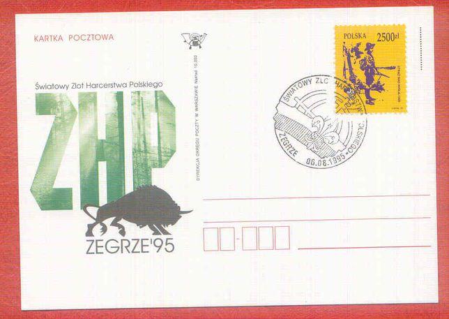 Kartka Harcerstwo Światowy Zlot Harcerstwa Polskiego Zegrze 1995 rok