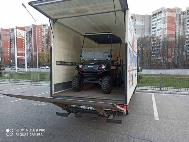 Авто и грузчики, грузовое такси, грузоперевозки мебели, холодильника