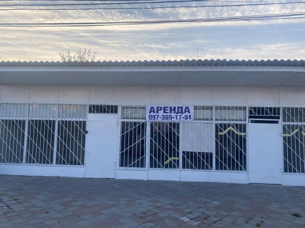 Аренда/Продажа  центр Затока