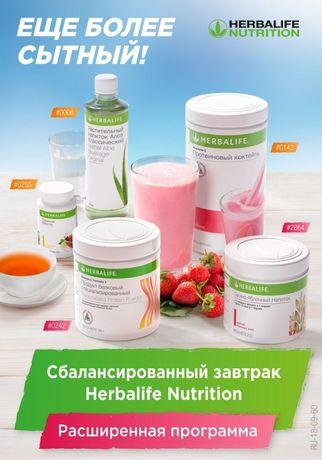 Протеїнові коктейлі (протеиновые коктейли) Herbalife Nutrition та інше