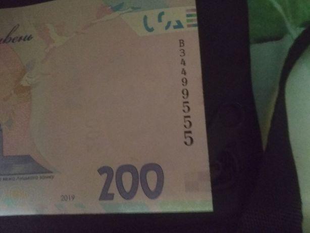 200 грн unc номера подряд