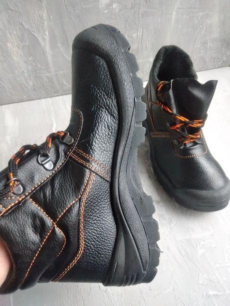 Ботинки рабочие зимние утепленные, продажа рабочей одежды спецодежды