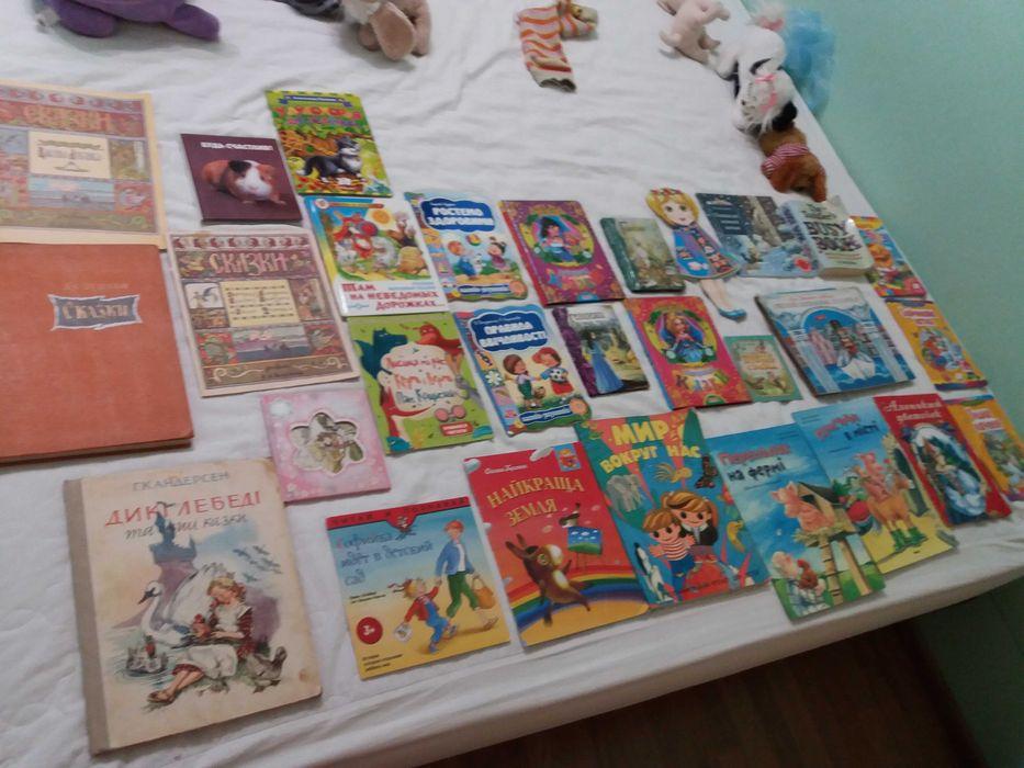 Детские книги есть редкие Киев - изображение 1