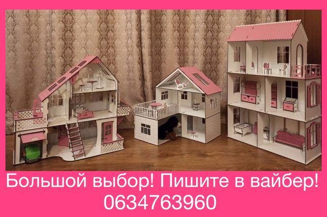 ХИТ ПРОДАЖ Деревянный кукольный дом Лол, Барби. Домик для кукол