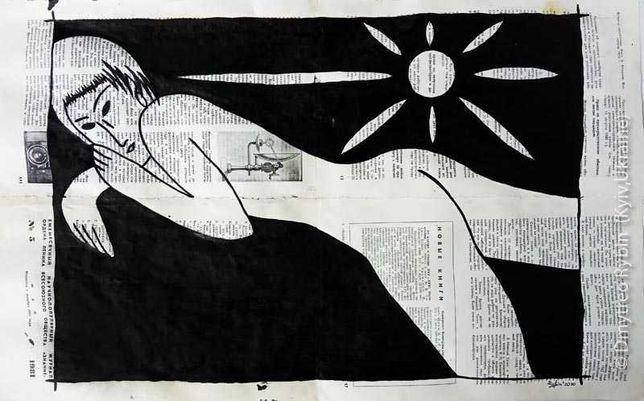 "Картина ""Девушка и солнце"". По мотивам Модильяни. На винтажных листах"