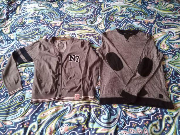 Bluza bluzka sweter rozpinany młodzież