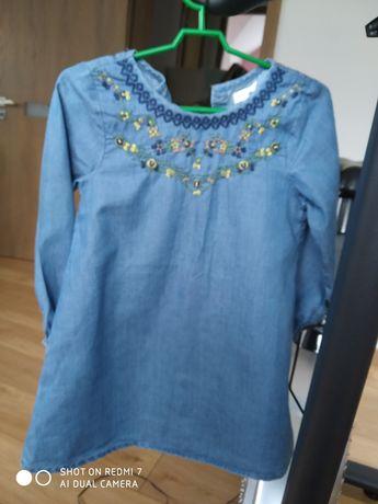 Sukienka Next 98