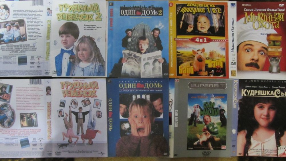 Комедии на DVD-R дисках! Украина! Сумы - изображение 1