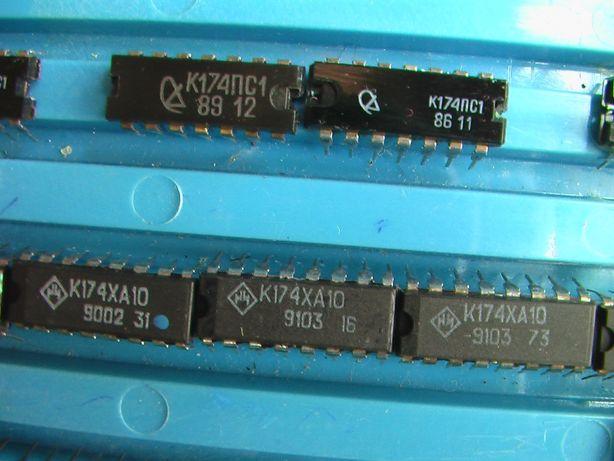 Микросхемы серии К174