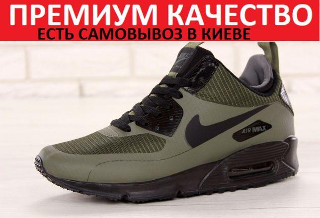 "Кроссовки зимние Nike Air Max 90 Termo ""Haki"" | Мужские найк"