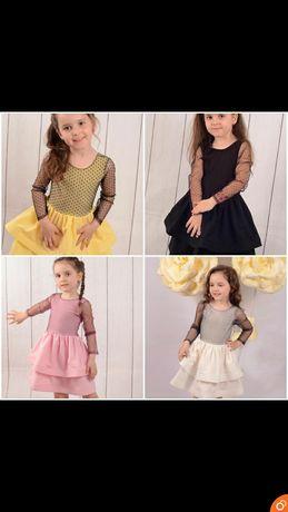 Шикарные платья на девочку