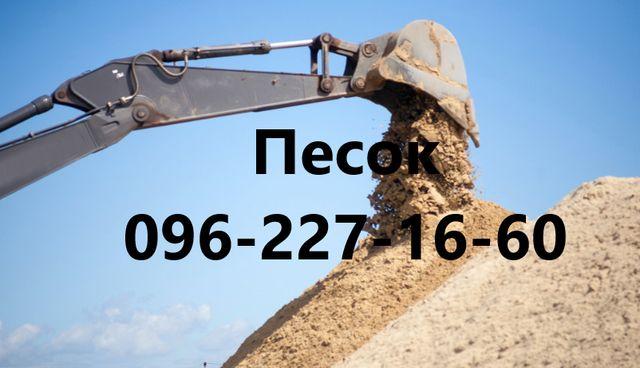 Песок 10 тонн