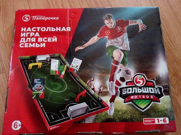 """Настольная игра """"Большой футбол"""""""