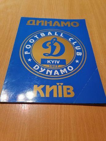 Альбом / Журнал Динамо Киев 1998 года