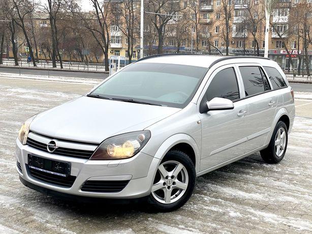 Opel Astra H!Идеал!