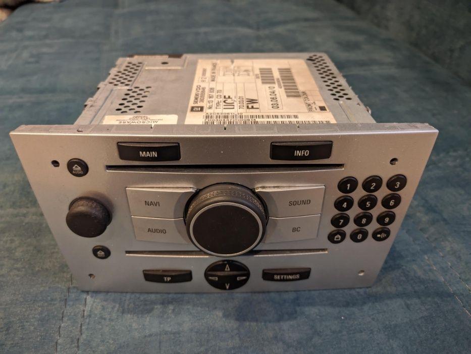 Магнитола CD70 Navi Opel Combo Житомир - изображение 1