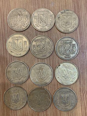 Монеты по 50, 25 , 10, 5 копеек.  1992 , 1994, 1996 , 1980 года