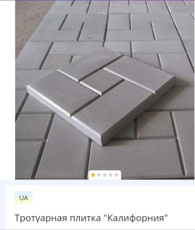 Плитка тротуарна 120гр