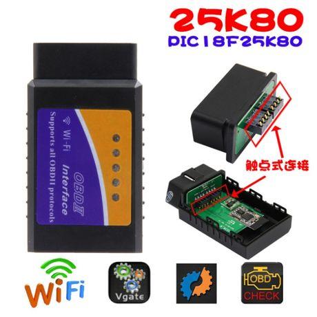 Сканер диагностика ошибок ELM 327 OBD2 1.5 PIC 25K80 Wi-Fi IPHONE