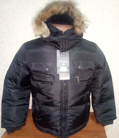 Курточка детская на мальчика (зима)