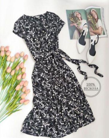 Красивое платье-летнее