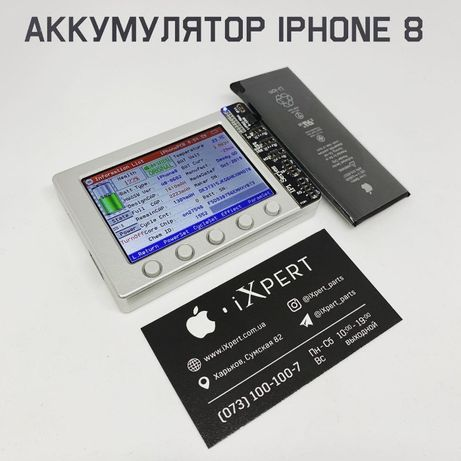 Новый Аккумулятор батарея iPhone 8