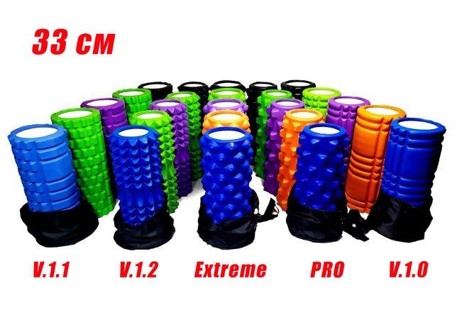 Массажные ролики EasyFit 33 см +ЧЕХОЛ /валик-роллер для йоги спины ног