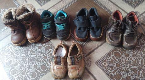 Пакет обуви для мальчика.