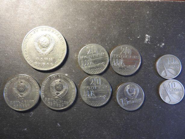 Монеты СССР 50 лет Советской власти 10 20 50 копеек 1 рубль 1967