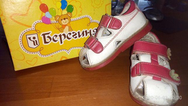 Боссоножки сандали Берегиня, 21 размер