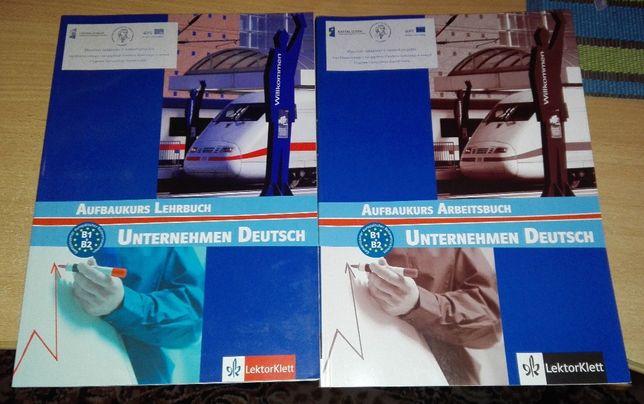 Nauka niemieckiego, kurs ćwiczenia niemieckiego