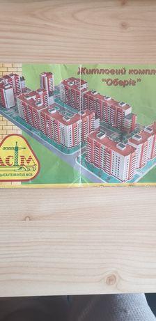 Продаж 1  кімнатної  квартири під комерцію по вул.Арцеулова