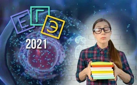 Продам ответы ЕГЭ/ ГИА 2021 по биологии!