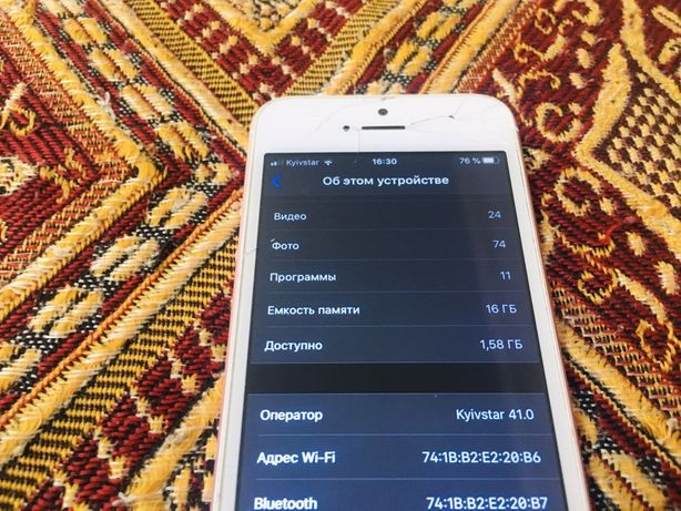 Iphone SE 16 gb r-sim в комплекте