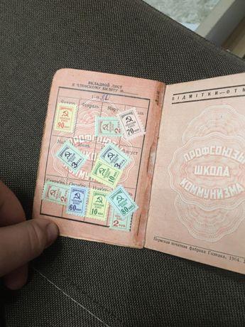 Продам марки с 1959 года до 1980