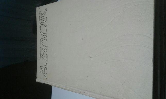 Книги Блок А. в 6 томах