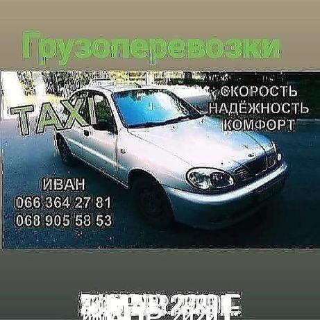 Такси Грузоперевозки Буксировка по месту межгород Одесская область